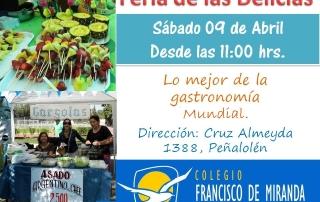 Afihe Feria de las Delicias 2016